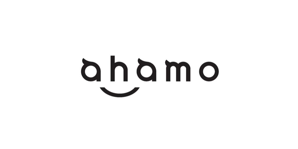 ahamo (アハモ)